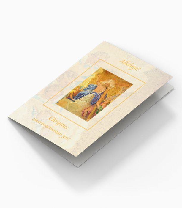 Karnet Wielkanoc (KW04)