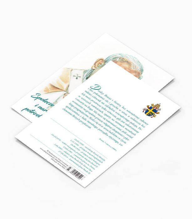 Kartka Pocztowa Jan Paweł II (K2)